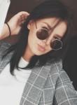 Anastasiya, 21, Stavropol