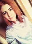 Я Юлия ищу Парня от 18  до 25