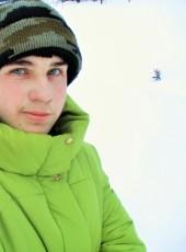 Смирнов, 19, Россия, Москва