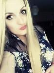 Фото девушки Катя из города Хмельницький возраст 28 года. Девушка Катя Хмельницькийфото