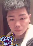 蒋雨通, 25, Wuxi (Jiangsu Sheng)
