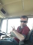 Сергей , 36 лет, Южноукраїнськ