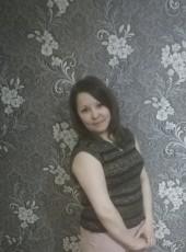 Svetlana, 42, Russia, Naberezhnyye Chelny