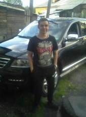 Artem, 18, Russia, Kemerovo