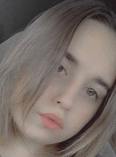 Vika, 21, Russia, Krasnodar