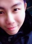 iamSu, 24, Dong Ha