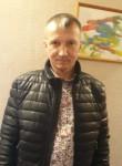 Сергей, 50 лет, Нижнекамск
