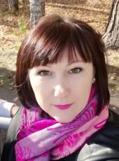 Galina, 40, Russia, Seversk