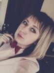Анастасия, 26 лет, Чумикан