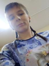 Alevtina , 18, Russia, Petropavlovsk-Kamchatsky
