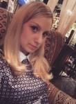 Анна, 32 года, Москва
