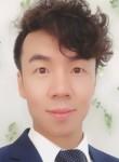 Henry, 33  , Zhengzhou
