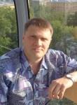 Sergey, 43, Perm