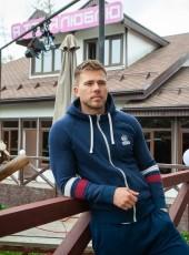 Dmitriy Chaykov, 27, Belarus, Gomel