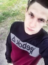 Дмитрий, 21, Россия, Сургут