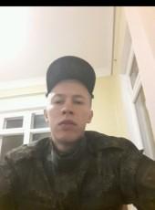 Vadim, 20, Russia, Vladikavkaz
