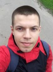 Artem, 29, Ukraine, Poltava