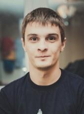Pavel, 32, Russia, Chelyabinsk
