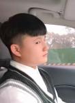 亲亲宝贝, 18, Beijing