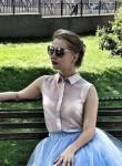 Anastasiya, 24  , Ust-Kishert