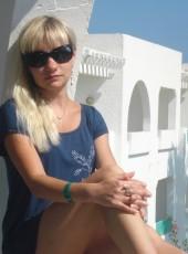 Natalya, 36, Russia, Samara