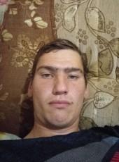 Yuriy, 20, Russia, Moscow