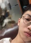Ray, 24, Guangzhou