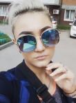 Galina, 22, Novokuznetsk