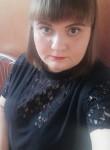 Anastasiya , 24, Nizhyn