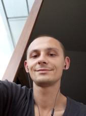 Воланд, 32, Ukraine, Ternopil