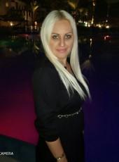 Arina, 43, Ukraine, Kiev