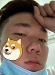 魏怀坤, 23, Ningbo