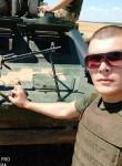 Andrey, 18, Horlivka
