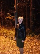 Lina, 45, Russia, Asbest