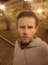 Valera, 26, Abkhazia, Sokhumi