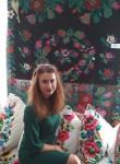 Знакомства Житомир: Галина, 23