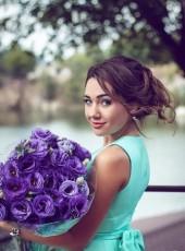 Valeriya, 27, Ukraine, Kiev