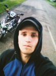Валентин, 21  , Tetiyiv