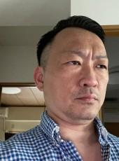 りょう, 42, Japan, Tokyo