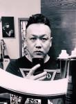 Jiang, 40  , Gold Coast