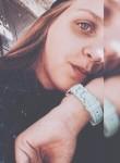 Karina, 20  , Dno