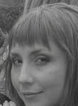 Natalya, 34, Chelyabinsk