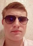 Ivan, 19, Slavyansk-na-Kubani