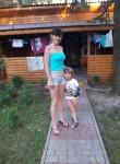 Мила, 39, Lviv