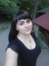 Ivanna, 29, Ukraine, Vinnytsya