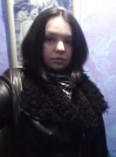 Ulyana, 26, Russia, Novokuznetsk