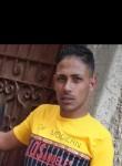 هيما, 24  , Cairo