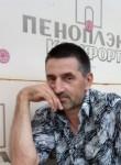 Vladimir , 45, Moscow