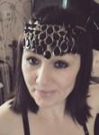 Angelina, 47  , Kirovohrad
