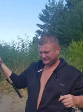 alek, 39, United Kingdom, Wisbech